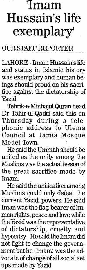 Minhaj-ul-Quran  Print Media CoverageDaily-Nation-Page-13