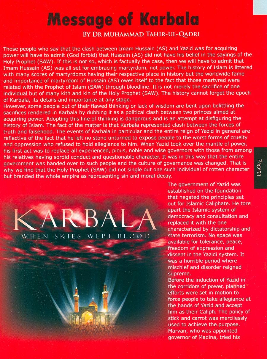 Minhaj-ul-Quran  Print Media CoveragePakistan Pictorial Lahore Page 53