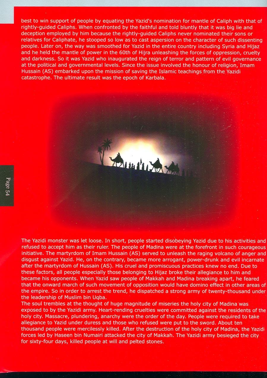 Minhaj-ul-Quran  Print Media CoveragePakistan Pictorial Lahore Page 54