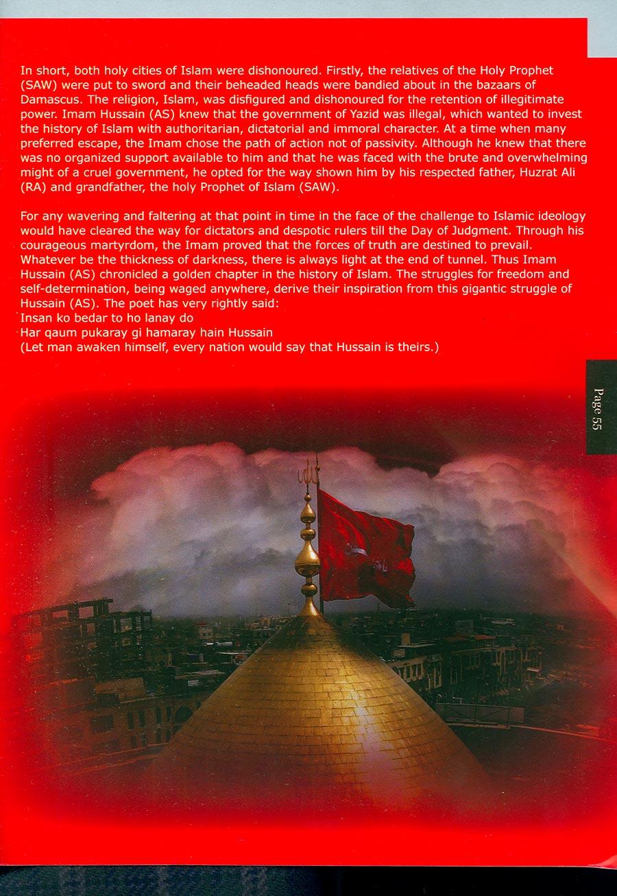 Minhaj-ul-Quran  Print Media CoveragePakistan Pictorial Lahore Page 55