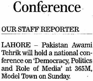 تحریک منہاج القرآن Minhaj-ul-Quran  Print Media Coverage پرنٹ میڈیا کوریج Daily-The-Nation-Page-13