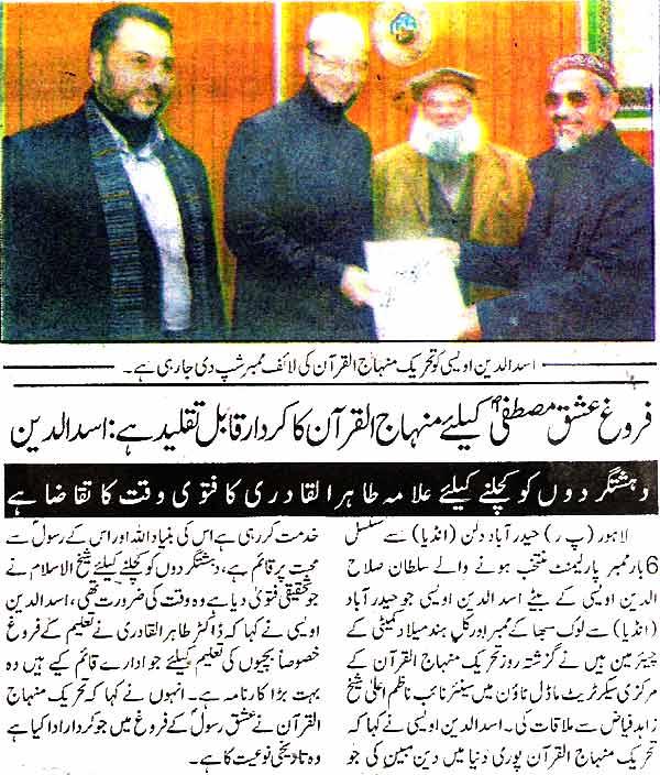 تحریک منہاج القرآن Minhaj-ul-Quran  Print Media Coverage پرنٹ میڈیا کوریج Daily-Ausaf-Page-2