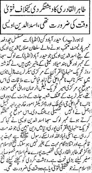 Minhaj-ul-Quran  Print Media CoverageDaily-Pakisatn-Page-4