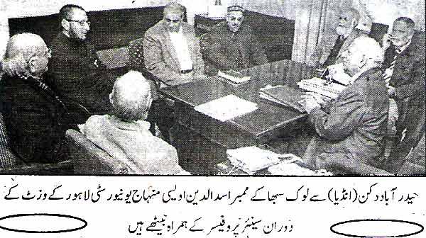 Minhaj-ul-Quran  Print Media CoverageDaily-Pakisatn-Page-7