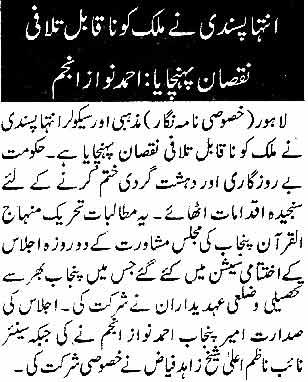 Minhaj-ul-Quran  Print Media CoverageDaily-Nawa-i-Waqt-Page-16