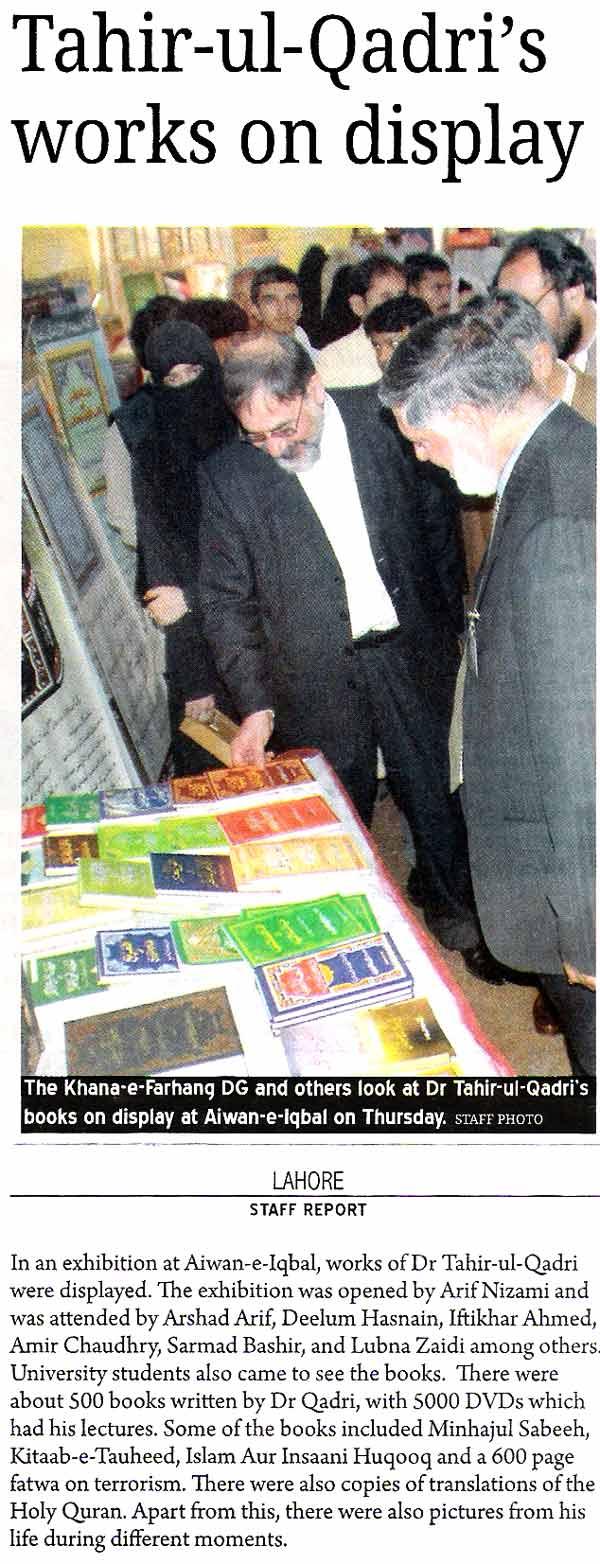 Minhaj-ul-Quran  Print Media CoverageDaily-Pakistan-To-Day-Page-10