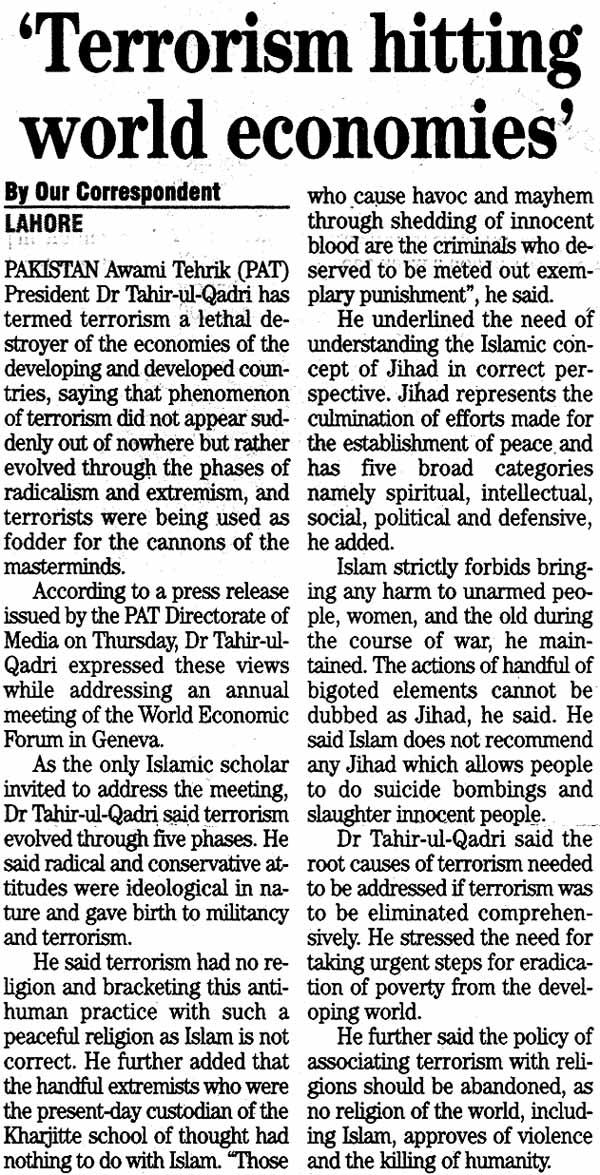 Minhaj-ul-Quran  Print Media CoverageDaily The News Page 14
