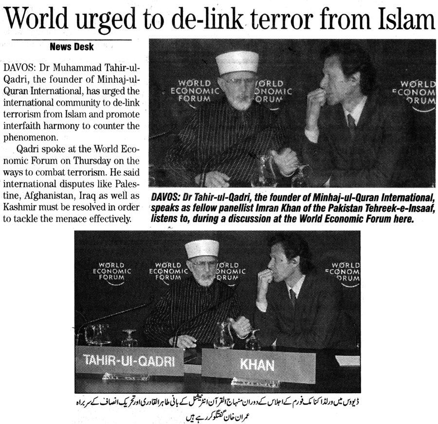Minhaj-ul-Quran  Print Media CoverageThe News International