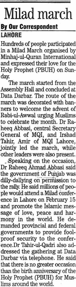 Minhaj-ul-Quran  Print Media CoverageDaily-The-News-Page-15