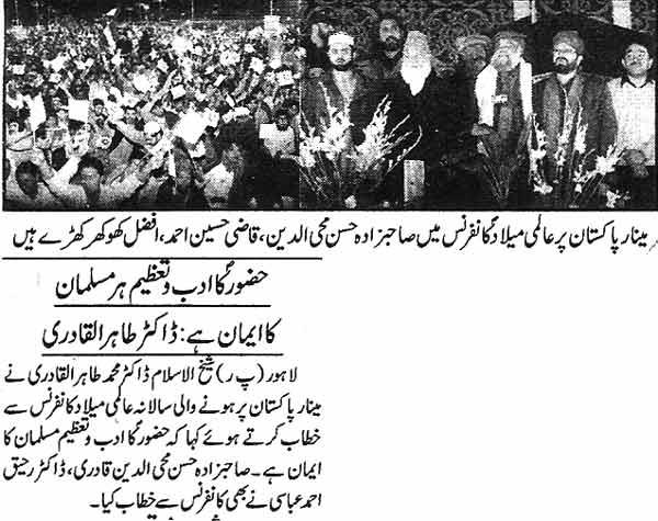 Minhaj-ul-Quran  Print Media CoverageDaily-Jang-P2