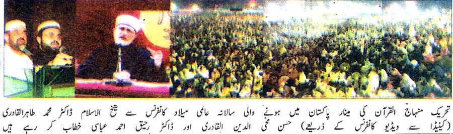 Minhaj-ul-Quran  Print Media CoverageDaily-Nawa-i-Waqt-P-2