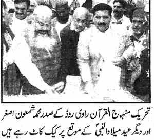 تحریک منہاج القرآن Minhaj-ul-Quran  Print Media Coverage پرنٹ میڈیا کوریج Daily-Nawa-i-Waqt-Page-6
