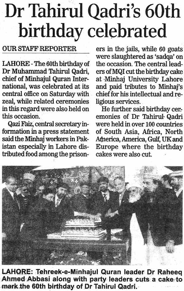 Minhaj-ul-Quran  Print Media CoverageDaily-The-Nation-Page-15