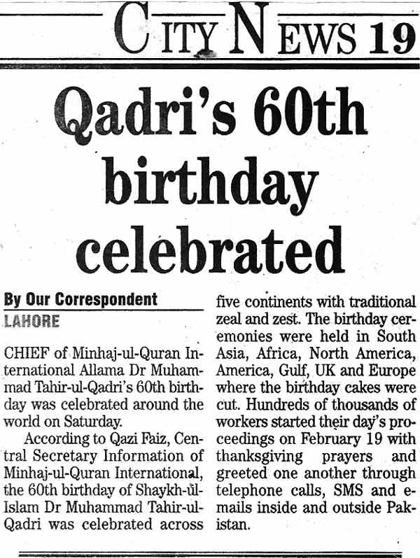 Minhaj-ul-Quran  Print Media CoverageDaily-The-News-Page-19