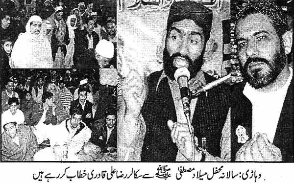 Minhaj-ul-Quran  Print Media CoverageDaily-Ash-sharq-Page-11