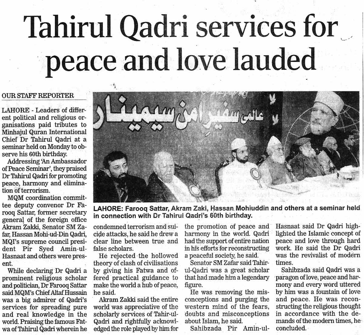 Minhaj-ul-Quran  Print Media CoverageDaily-Nation-Page-15