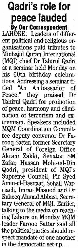 Minhaj-ul-Quran  Print Media CoverageDaily-The-News-Page-3