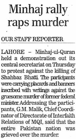 Minhaj-ul-Quran  Print Media CoverageDaily The Nation Page 13