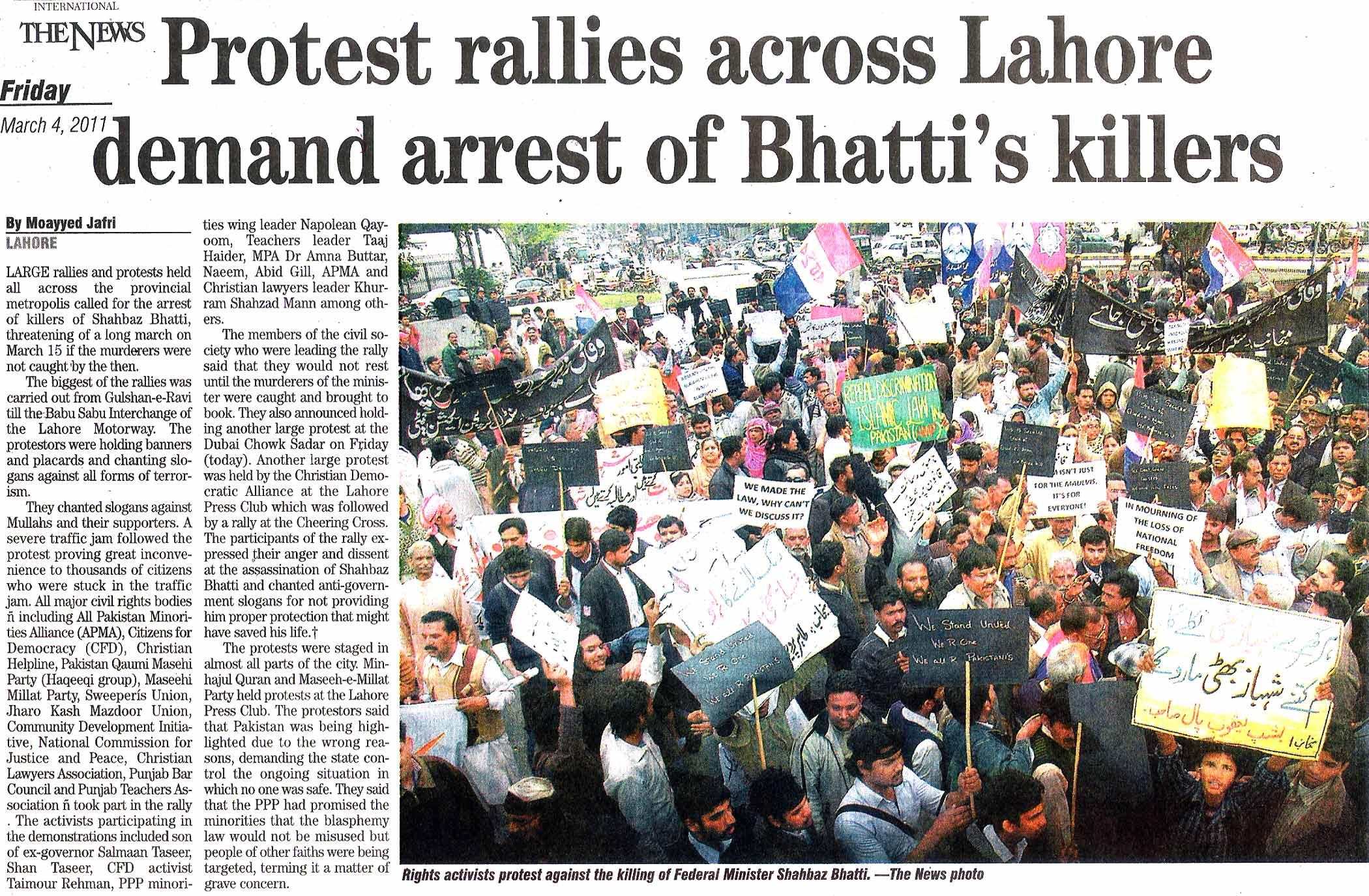 Minhaj-ul-Quran  Print Media CoverageDaily The News Page 13