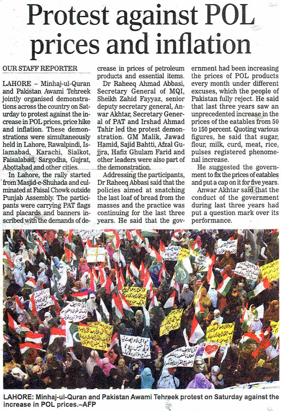 Minhaj-ul-Quran  Print Media CoverageDaily The Nation Page: 4