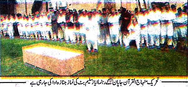 Minhaj-ul-Quran  Print Media Coverage Daily Ausaf Page2