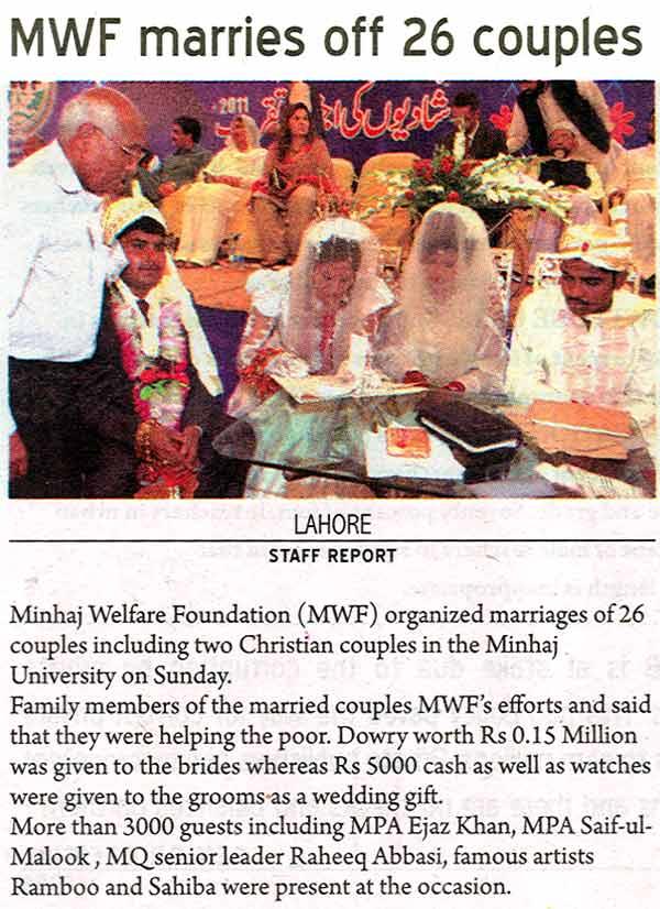 Minhaj-ul-Quran  Print Media CoverageDaily Pakistan Today
