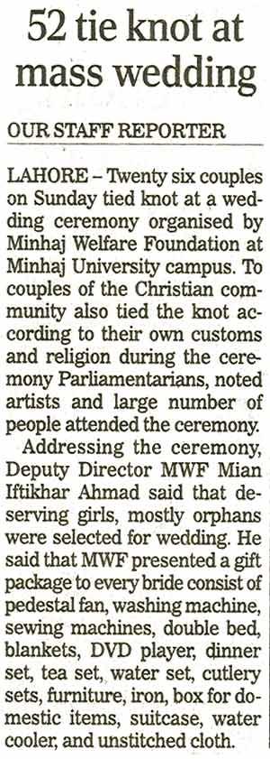 تحریک منہاج القرآن Minhaj-ul-Quran  Print Media Coverage پرنٹ میڈیا کوریج Daily The Nation