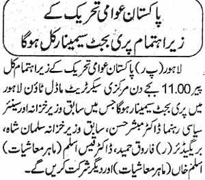 Minhaj-ul-Quran  Print Media CoverageDaily Nawa-i- Waqt Page 6