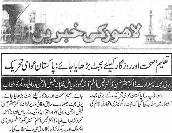 Minhaj-ul-Quran  Print Media CoverageDaily Nawa-i-Waqt Page 2