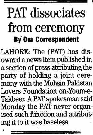Minhaj-ul-Quran  Print Media CoverageDaily The News Page: 4