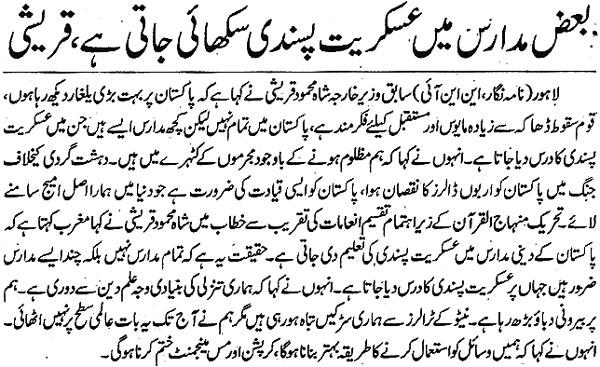 Minhaj-ul-Quran  Print Media CoverageDaily Waqt Pagr 3