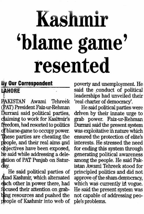 تحریک منہاج القرآن Minhaj-ul-Quran  Print Media Coverage پرنٹ میڈیا کوریج Daily The News Page 19