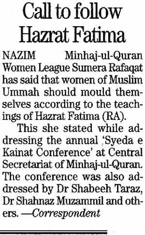 Minhaj-ul-Quran  Print Media CoverageDaily The Naws Page 14