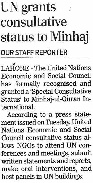 Minhaj-ul-Quran  Print Media CoverageDaily The Nation Page 14