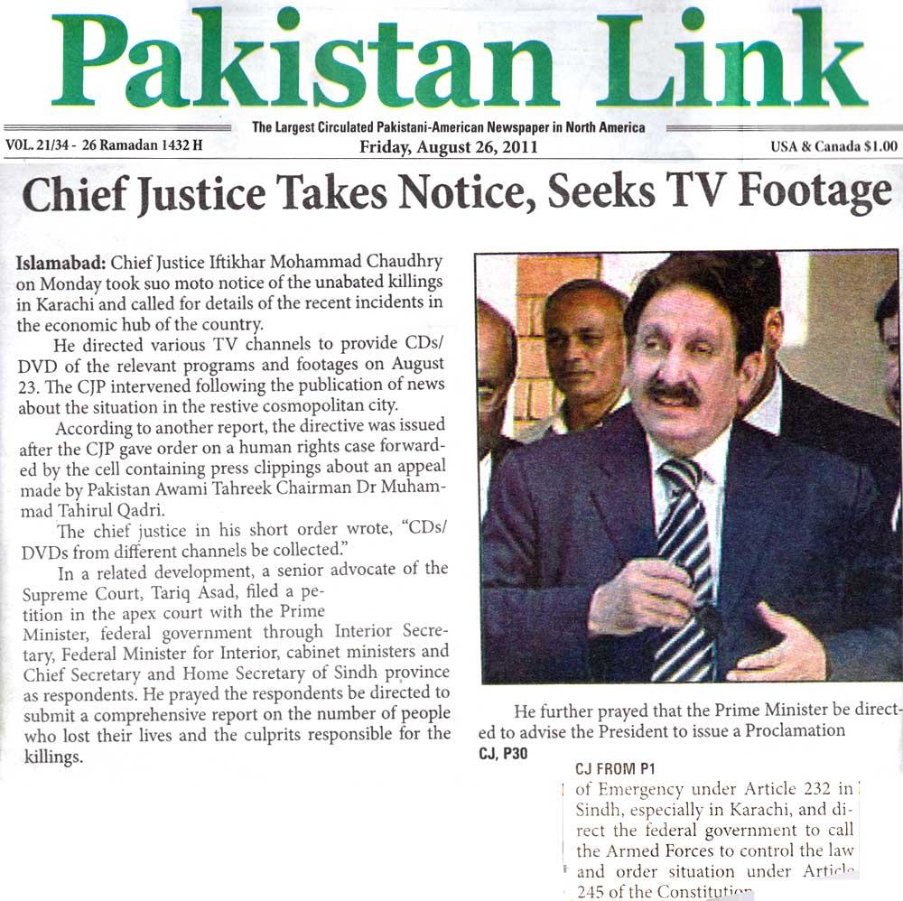 Mustafavi Student Movement Print Media Coverage Pakistan Link (Pakistani-American Newspaper in North America)