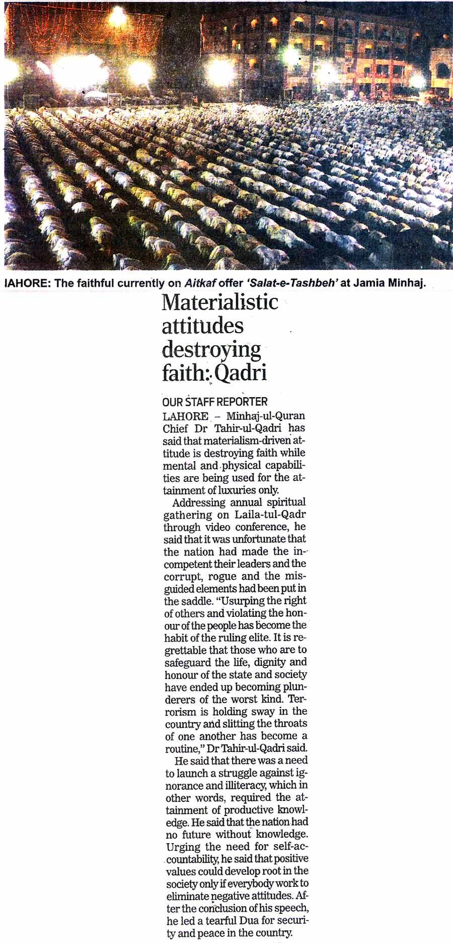 تحریک منہاج القرآن Minhaj-ul-Quran  Print Media Coverage پرنٹ میڈیا کوریج Daily The Nation Page 13