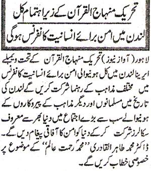 Minhaj-ul-Quran  Print Media CoverageDaily Awaz.Page.2