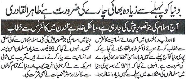 Minhaj-ul-Quran  Print Media CoverageDaily Pakistan - Page 2