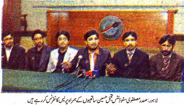 تحریک منہاج القرآن Minhaj-ul-Quran  Print Media Coverage پرنٹ میڈیا کوریج Daily Mashriq Back Page