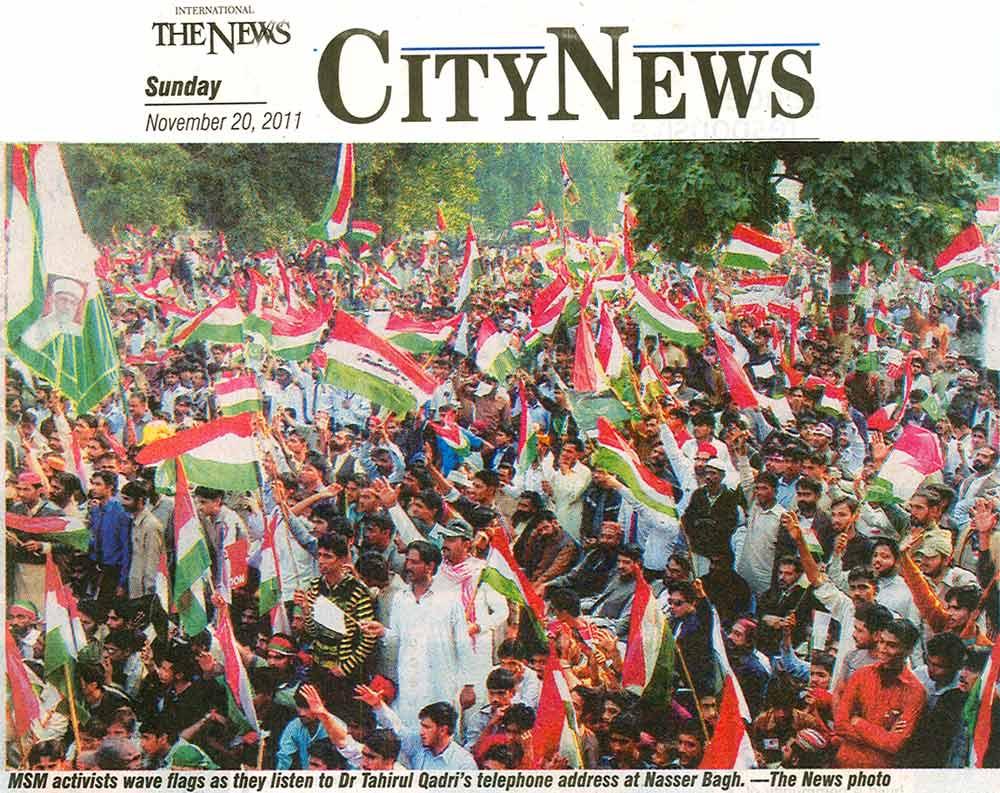 Mustafavi Student Movement Print Media Coverage Daily The News - City News