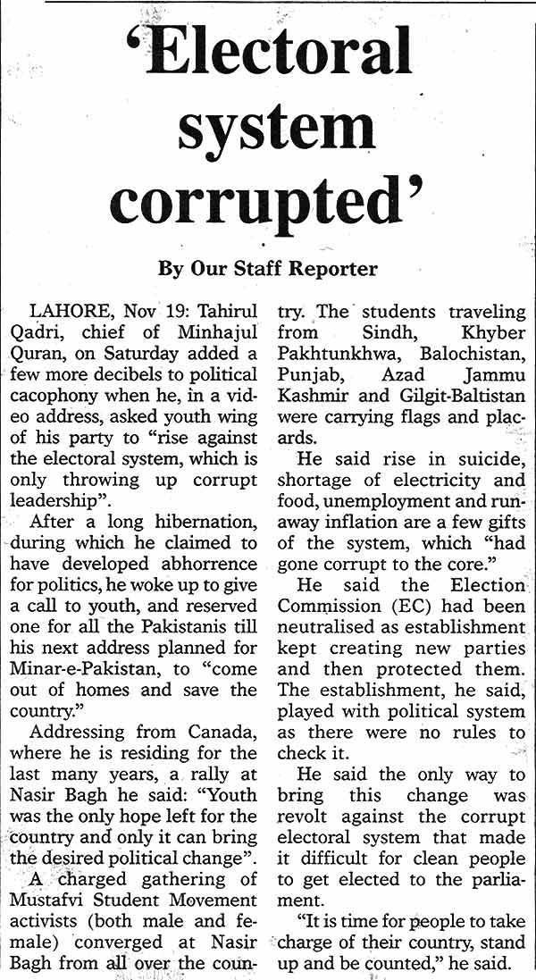 Minhaj-ul-Quran  Print Media CoverageDaily  DAWN  Page 20