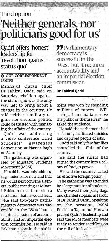 Mustafavi Student Movement Print Media Coverage The Express  TRIBUNE  Page15