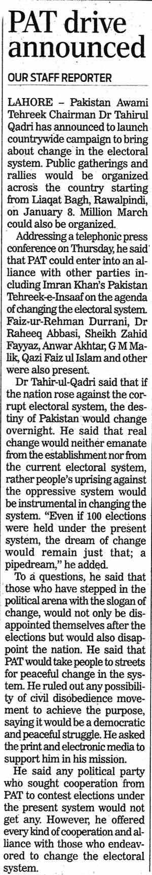 تحریک منہاج القرآن Minhaj-ul-Quran  Print Media Coverage پرنٹ میڈیا کوریج DailyThe  Nation Page 13