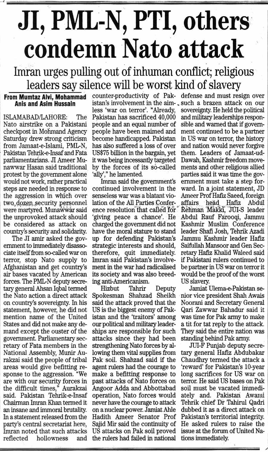 Minhaj-ul-Quran  Print Media CoverageDaily News Page 2