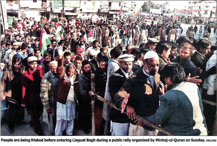 Minhaj-ul-Quran  Print Media CoverageDaily Daily Times Page 1