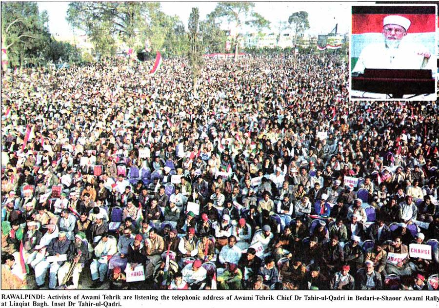 Minhaj-ul-Quran  Print Media CoverageDaily Pakistan OBserver Page 1