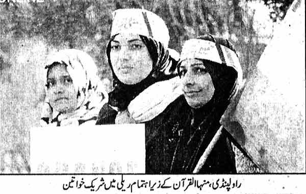 Mustafavi Student Movement Print Media Coverage Daily K 2 Page 3