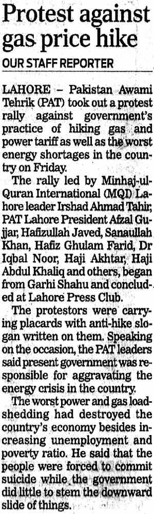 Minhaj-ul-Quran  Print Media CoverageThe Nation Page.14