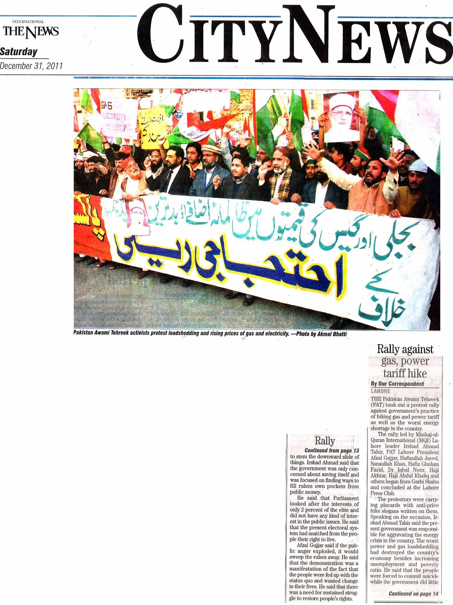 Minhaj-ul-Quran  Print Media CoverageDaily The News Sity Page