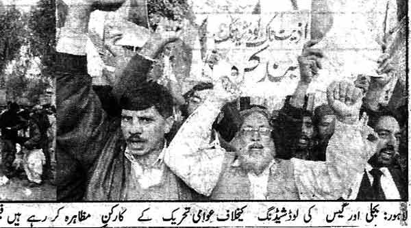 Pakistan Awami Tehreek  Print Media Coverage Daily Nawa-i-Waqt Page 5
